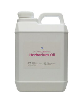 High-purity high transparency mineral oil liquid paraffin with the Goto institute of technology her barium oil #380 2L beak