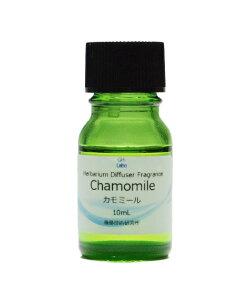 カモミール香料 ディフューザー ハーバリウム アロマオイル フレグランス 化粧品用 カミツレ