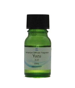 ゆず香料 ディフューザー ハーバリウム アロマオイル フレグランス 化粧品用