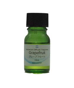 グレープフルーツ香料 ディフューザー ハーバリウム アロマオイル フレグランス 化粧品用