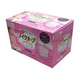 メイクをキープしやすい マスク 小さめサイズ ベビーピンク メイク 花粉 個包装 40枚入 女性 お洒落