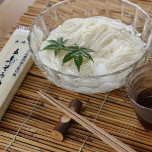乾麺 五島そうめん (200g) のどごしがすごくなめらか そうめん 椿油 にゅう麺 あごだし 虎屋 五島 トラさん