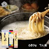 https://image.rakuten.co.jp/goto-toraya/cabinet/event/1bn282.jpg