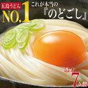 うどん 1000円ポッキリ 送料無料 ギフトセット 長崎 五島 お好きなセットを選べる五島うどんセット 乾麺 長期保存 4〜…