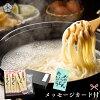 【送料無料】うどん乾麺令和五島うどん