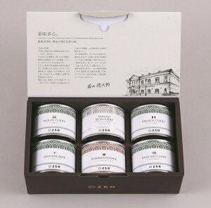 函館五島軒缶詰セットGKT-45S[6号缶]【楽ギフ_包装】