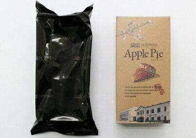 函館・五島軒のアップルパイ4カット内容