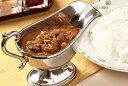 五島軒・伝統の味イギリス風カレー〈中辛〉【ビーフカレー】【ハナタレナックスで紹介♪】[ネコポス便対応商品]