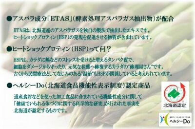 五島軒ETAS(イータス)野菜カレー[ネコポス便対応商品※6袋まで対応]