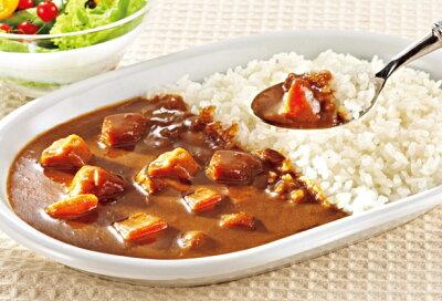ETAS野菜カレー