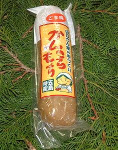 五島列島名産 かんころ餅【ゴマ入り】 夏期要冷蔵