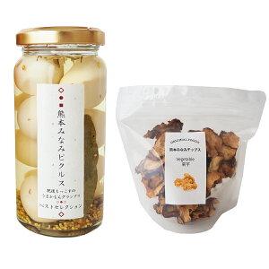 熊本みなみピクルス うずらの卵ピクルス&菊芋チップスセット