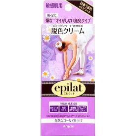 『美容品』クラシエ エピラット脱色クリーム(敏感肌用)110g(クラシエ)