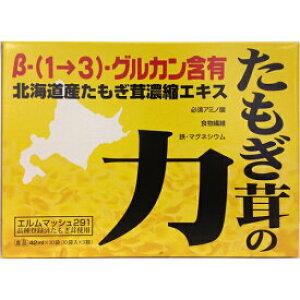 『健康食品』たもぎ茸の力 42ml×30袋 :全国一律送料無料・北海道・沖縄・離島地区への発送は受けたまっておりません