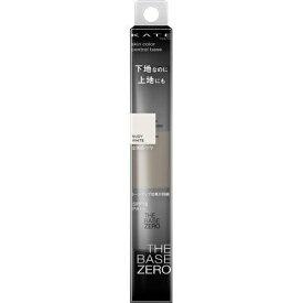 『化粧品』ケイトスキンカラーコントロールベース WT(ヌーディホワイト) 24G SPF18・PA++ (カネボウ)