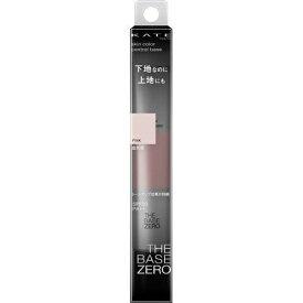 『化粧品』ケイトスキンカラーコントロールベース PK(ピンク)24G  SPF20・PA++ (カネボウ化粧品)