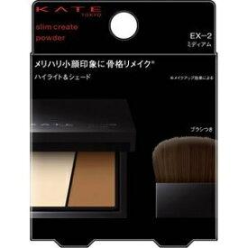 『化粧品』ケイト スリムクリエイトパウダーA EX2 ミディアムタイプ 3.4g (カネボウ化粧品)