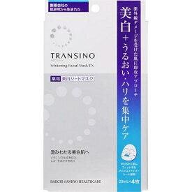 『医薬部外品』 トランシーノ 薬用ホワイトニングマスクEX 20ml×4枚 (第一三共ヘルスケア)