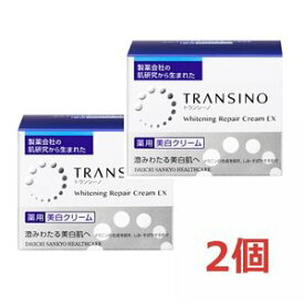 『医薬部外品』トランシーノ 薬用ホワイトニングリペアクリームEX 35g×2箱(第一三共ヘルスケア)