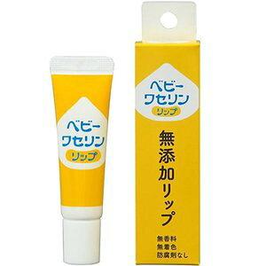 箱入り ベビーワセリンリップ 10g(健栄製薬)