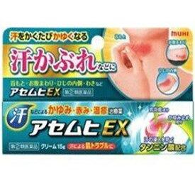『指定第2類医薬品』  アセムヒEX 15g(池田模範堂)