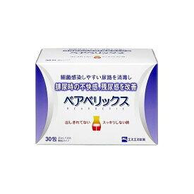 『第2類医薬品』ベアベリックス 30包(エスエス製薬)