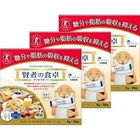 『特定保健用食品』大塚製薬 賢者の食卓 ダブルサポート6G×30包×3箱 約30日分(大塚製薬)