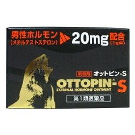 『第1類医薬品』オットピンS(軟膏)5G(ヴィタリス製薬)