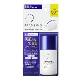 『医薬部外品』トランシーノ薬用ホワイトニングデイプロテクターSPF50PA++++30ML(第一三共ヘルスケア)