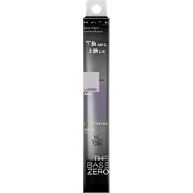 『化粧品』ケイト スキンカラーコントロールベースLV(ラベンダー)24G SPF19・PA++ (カネボウケイト)