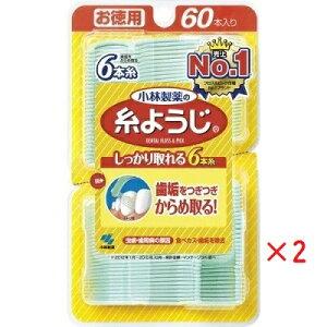 小林製薬の糸ようじ フロス&ピック デンタルフロス 60本×2箱(小林製薬)