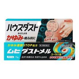 ムヒダストメル 15g(池田模範堂)『第3類医薬品』