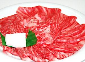 米沢牛 すき焼き用/もも肉・肩肉(400g)