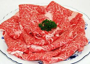 米沢牛 しゃぶしゃぶ用/もも肉・肩肉(500g)