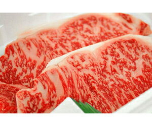 米沢牛 サーロインステーキ 200g(5枚)