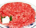米沢牛ロース/すき焼き用(300g)