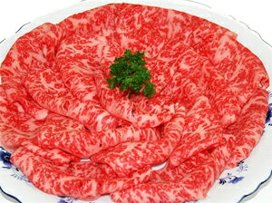 米沢牛 ロース/しゃぶしゃぶ用(300g)