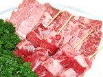 米沢牛特選焼き肉セット(カルビ・モモ・串焼き)