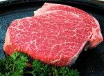 米澤佐藤の秀屋肉ヒレステーキ/シャトーブリアン150g(2枚)