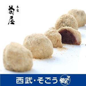 菊屋 和菓子 老舗 奈良 本家菊屋 御城之口餅 30個詰