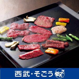 焼肉 6種 お取り寄せ グルメ 京都 大橋亭 牛焼肉セット