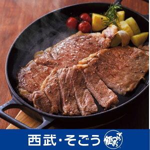 ステーキ お取り寄せ グルメ 蔵王黒毛和牛 蔵王牛 ステーキ食べ比べ