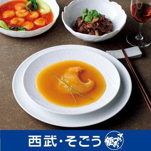 お取り寄せ グルメ ホテルオークラ 桃花林 中華惣菜詰合せ
