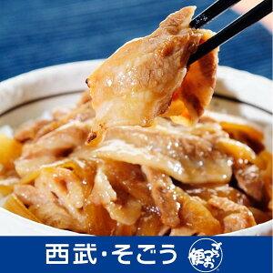山形 平田牧場 日本の米育ち 調理済み ハンバーグ & 豚丼