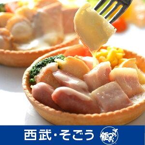 札幌バルナバフーズ レンジで簡単 チーズフォンデュ風 タルト