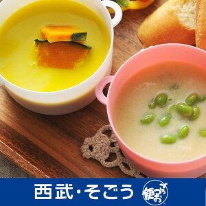 札幌バルナバフーズ 北海道 ごろっと 野菜スープ
