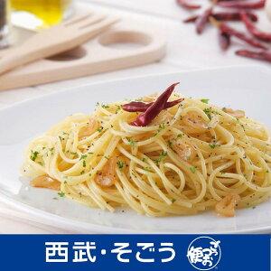 キンダイ製麺 小豆島 ちょっと贅沢な パスタ&パスタ ソース