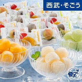 涼菓 クール スイーツ 岡山 果物屋さん の ひとくち シャーベット