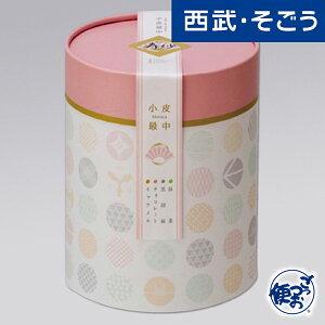 ひとくちサイズ カラフル もなか 最中 菓匠 寿紗 かずさ 華monaca 和洋詰合せ 計20個