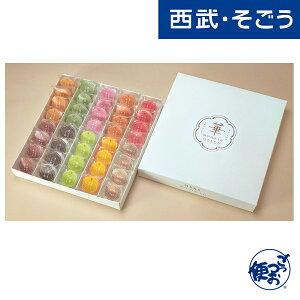 ひとくちサイズ カラフル もなか 最中 菓匠 寿紗 かずさ 華monaca PREMIUM 40個